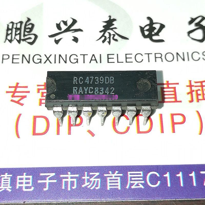 RC4739DB. RC4739P ، RC4739 / المزدوج في خط حزمة 14 دبابيس بلاستيكية ، مكونات إلكترونية ، PDIP14. راي الدوائر المتكاملة. IC