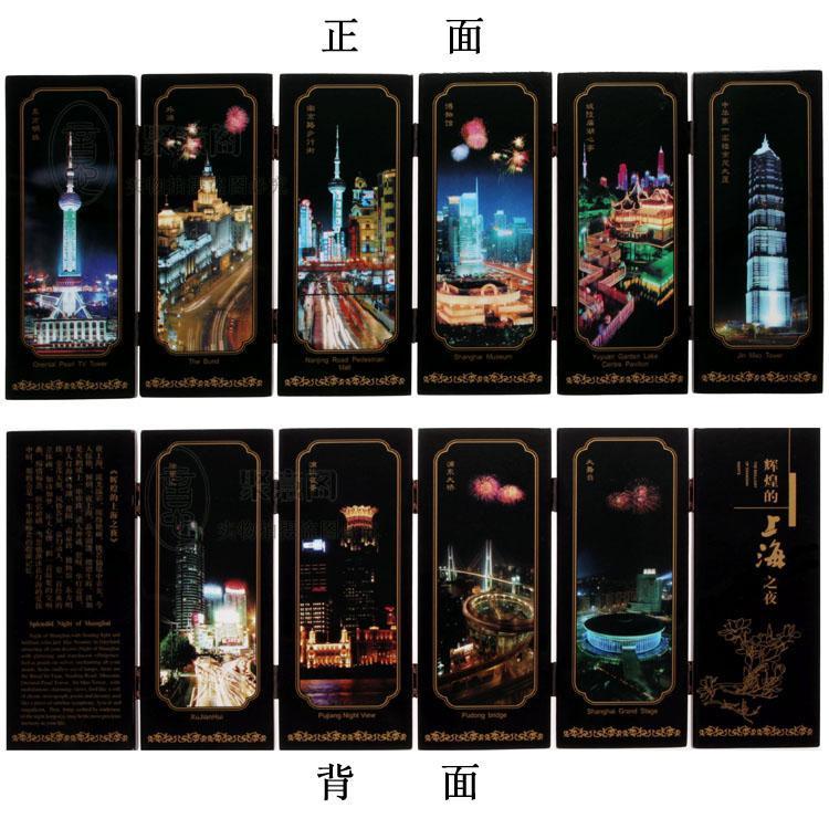 Le caratteristiche di Shanghai notte scenario artigianato del legno piccolo schermo decorazione affari all'estero per l'invio di stranieri