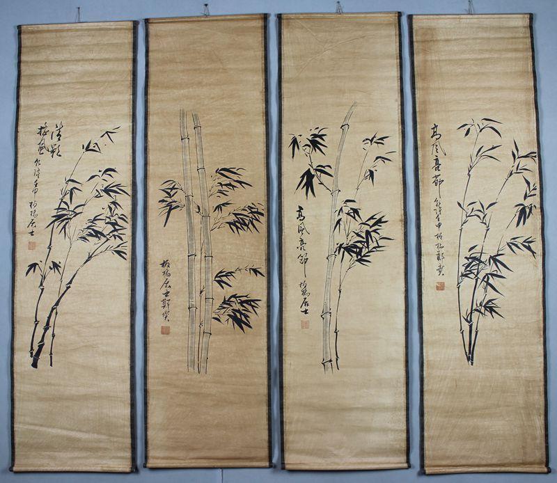 Antique calligraphie et peintures de fleurs et oiseaux salon pend essere un'immagine quatre bambou écran