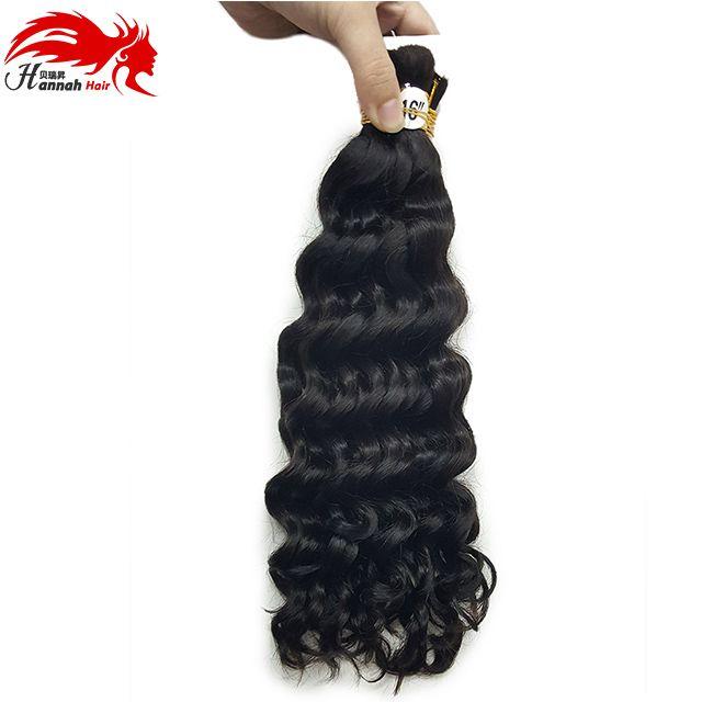 Человеческие волосы для Micro Cooks Бразильские Глубокие вьющиеся человеческие Волосы Бумливые Бразильские Человеческие Плетение Волос Неувяз