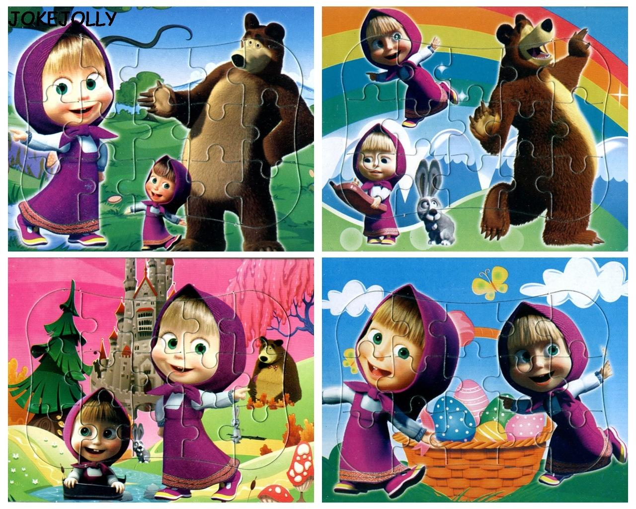 Compre 4 Pcs Set Russa Dos Desenhos Animados Masha E Urso De