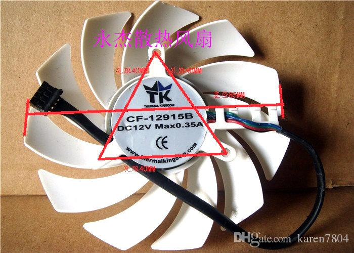 Бесплатная доставка Оригинальный CF-12915B DC12V 0.35A 90 * 15MM шаг диаметр 40MM 85mm Графическая карта вентилятор охлаждения