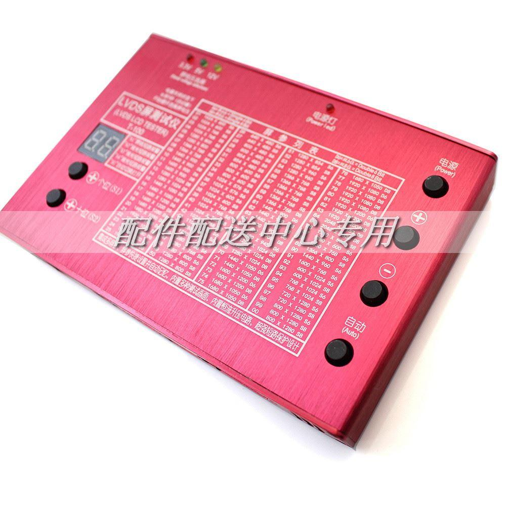 T100-panel-tester-07