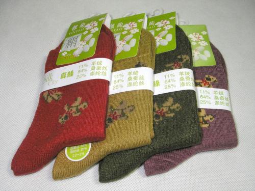 Lots 3 Paar stricken Seide / Kaschmir Damen dicke Socken extrem warm US S (22-24) Multi Color