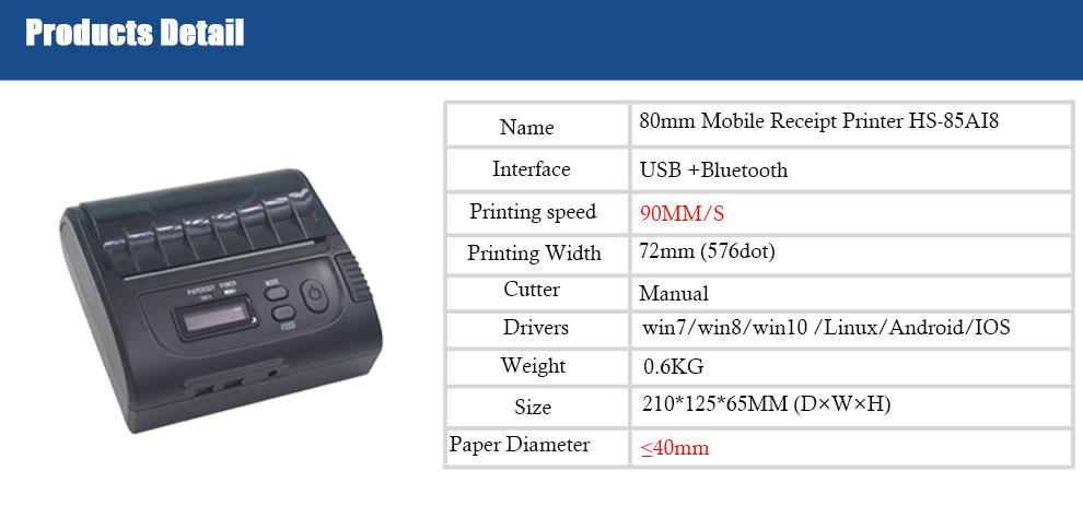 58mm Mobile Bluetooth Receipt Printer Usb Thermal Printing Machine Support  Ios And Android Sdk Connect Device Meanwhile Printing Buy Printer Cannon