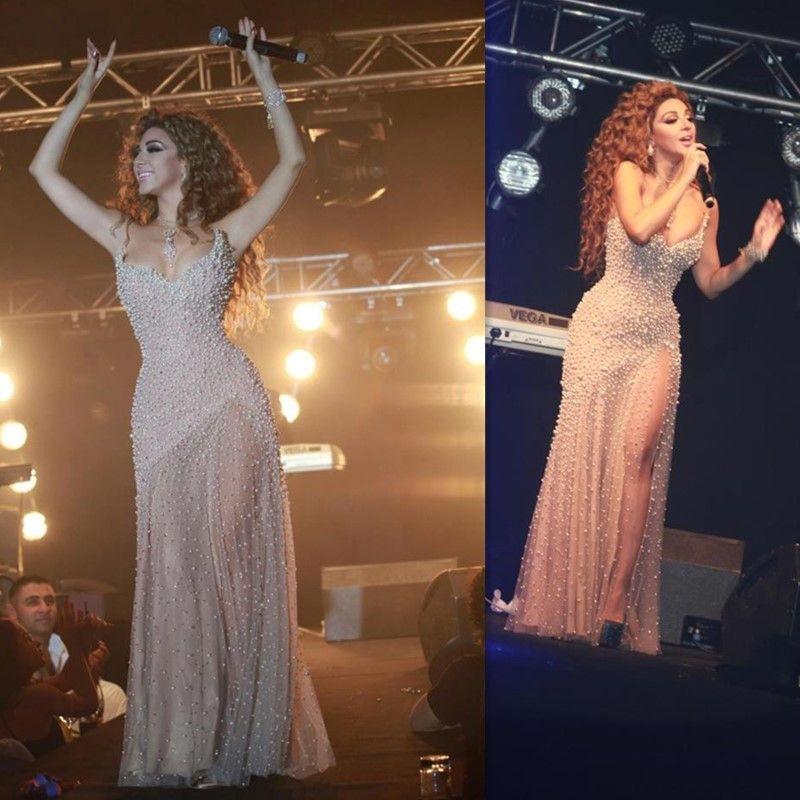 Myriam Fares Nude Prom Dresses Spaghetti cinghie di fodero di tulle perle di perline duri abiti da sera del partito cut-out split 2017 vestito su misura