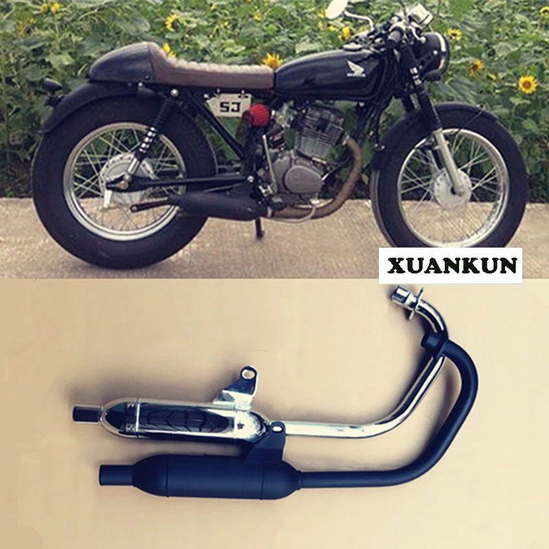 CG125 мотоцикл дооснащение выхлопной трубы / обратного давления выхлопной трубы Трубы / короткая версия немой