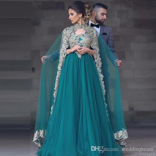 Dark Green Muslim Evening Dresses With Cape Lace Appliques Two Pieces Prom Gowns Long Tulle Dubai Arabic A-Line Beaded Formal Dress