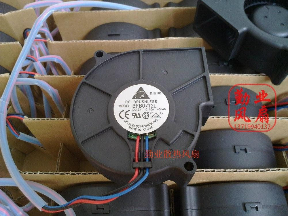 Free Shipping For Delta BFB0712L 7530 turbo centrifugal blower fan dual ball DC 12V 0.10A 3-pin