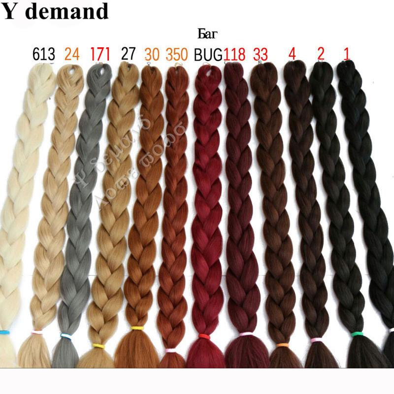 2019 Xpression Synthetic Braiding Hair Wholesale Cheap 82inch 165grams  Single Color Premium Ultra Braid Kanekalon Jumbo Braid Hair Extensions Y  From