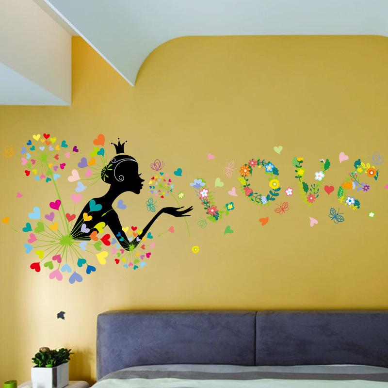 Spring Home Decor Wall Stickers For Kids Room Decor Sticker Cute ...