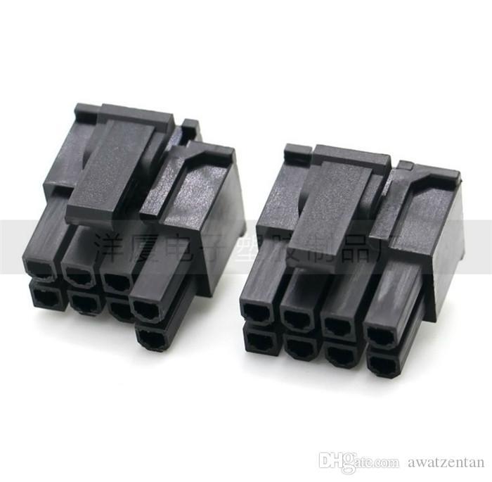 Spedizione Gratuita 500 pz / lotto ATX / EPS PCI-E GPU 4.2mm 5557 8 p (6 + 2) Pin maschio Potenza Connettore Custodia In Plastica Shell Per PC Power