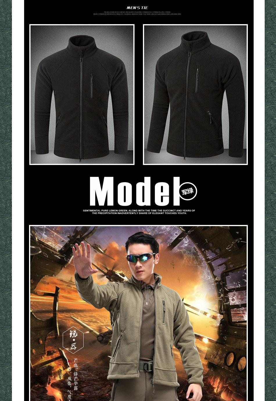 Executive Winter Tad Thick Fleece Clothing Thermal Multi Zipper Jaket Army Gear Tactical Import No Matter Which Season You Are In Spring Summer Autumn Or Will Need Mens Coat Jackets Different Situations Good Jean Jacket With Wool
