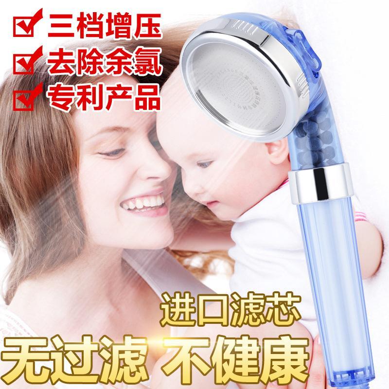 Doccia di filtrazione dell'acqua, doccia, ugello, acqua di ioni negativi, bagno doccia con bambini, scolex singolo