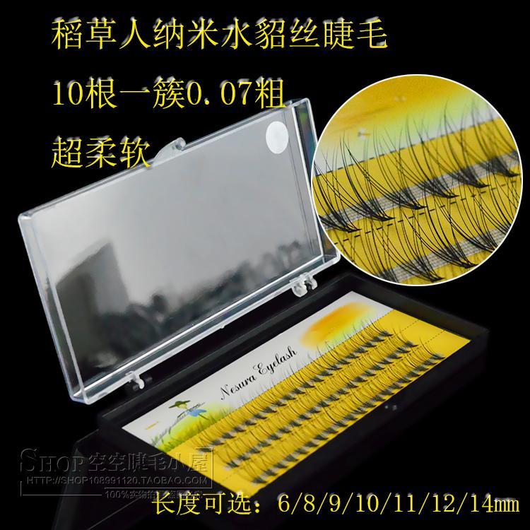 Venta al por mayor- 1 pc / lot 6/8/9/10/11/12 / 14mm forma de C Curl Visón Extensión de pestañas delgadas y suaves Materail 3d 6d la shes Tray Lash