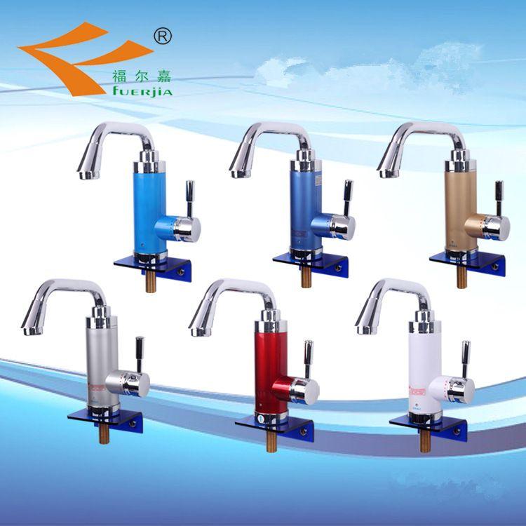 Torneira de aquecimento rápido de alta qualidade, torneira elétrica, cozinha e banheiro torneira de aquecimento universal, produção profissional