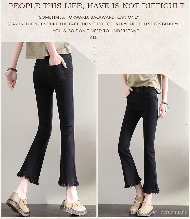 2017 Jeans Female Nine Cents Flash Tassel Denim Bellows Pants Size ...