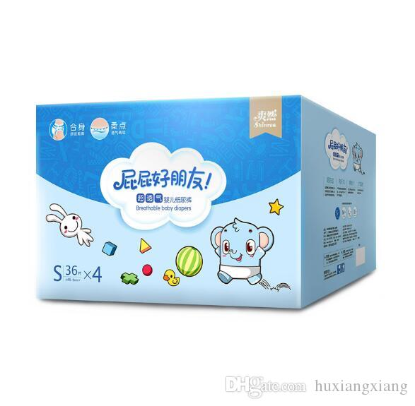 Lowest Price 2019 Factory sale Wholesale Baby Diapers Economy Pack Three-demensional leakproof locks in urine Ultra-Thin and soft W17JS404