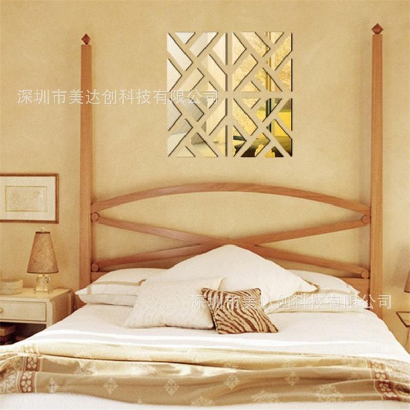 4PCS New 3d acrylic mirror wall stickers square living room Bedroom ...