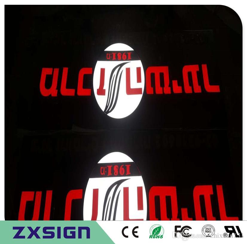 Наружная реклама, фасадная подсветка, акриловые буквы, световые пятна, светодиодный знак для магазина, название компании
