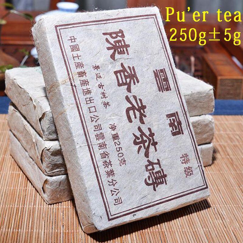 Satış pu olgun çay, 250g en eski eski puer çay, donuk kırmızı, tatlı bal, puerh çay, eski ağaç ücretsiz kargo