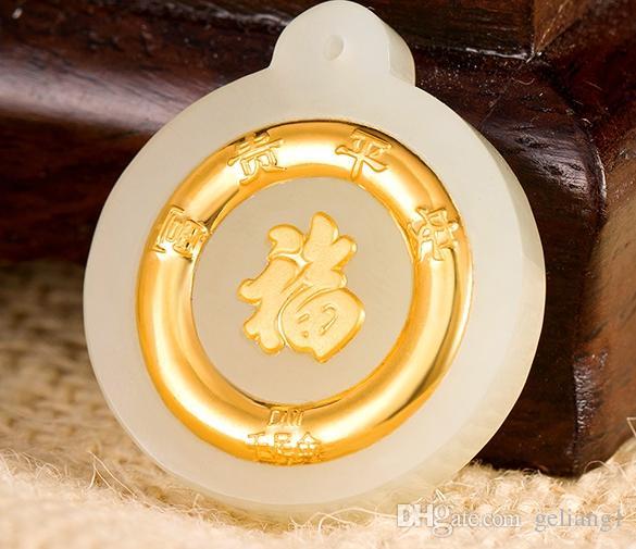 Золото инкрустированный нефрит белый (все), пряжка богатство и честь мира ожерелье кулон (пункт 2)