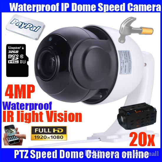 4 MP 4 inch Mini Size Network Onvif PTZ IP speed dome 20X zoom ptz ip camera with 32GB TF card