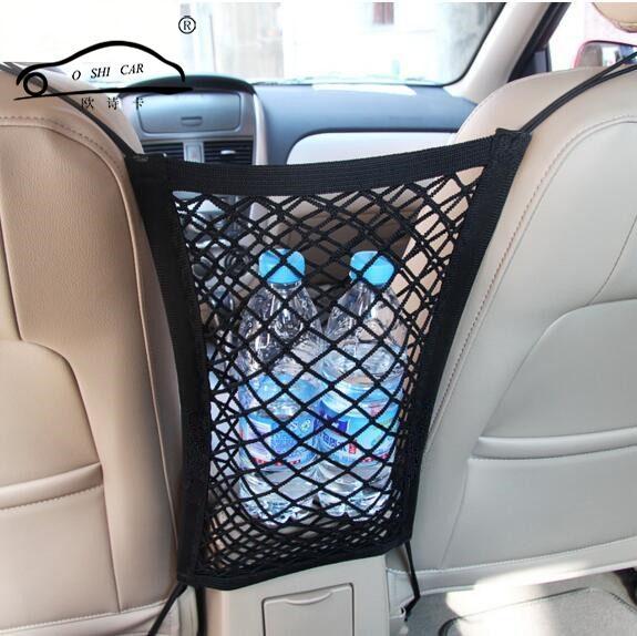 24X25cm Universal Elastic Mesh Net trunk Bag/Between Car organizer Seat Back Storage Mesh Net Bag Luggage Holder Pocket