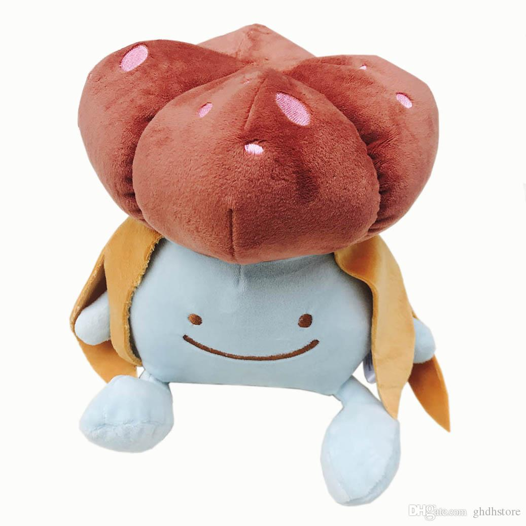 """Hot New 8"""" 20CM Gloom Plush Doll Anime Collectible Dolls Gifts Stuffed Soft Toys"""