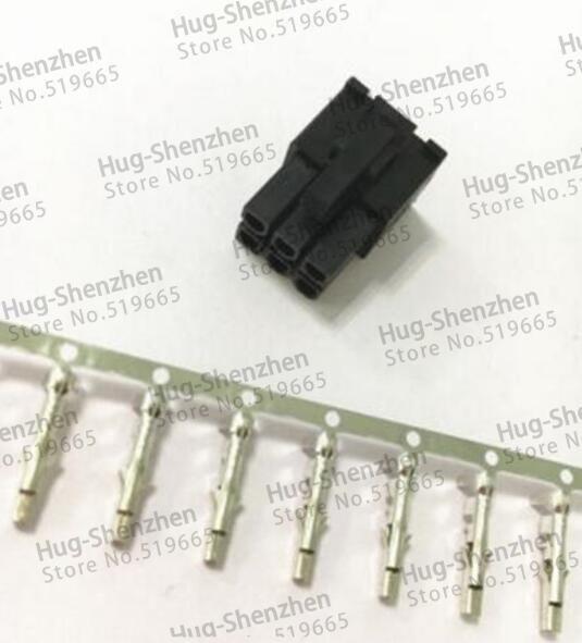 100 pz di alta qualità nero 5557 / pin maschio per PC / computer PCI-E connettore di alimentazione guscio di plastica con terminali 600 pz pin crimpare