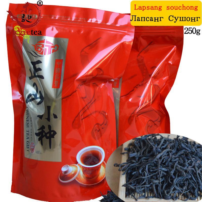 [Mcgretea] 250g Premium 2019 Novo Lapsang Souchong Chá Preto, Chinês Xiaozhong Chá Para Cuidados de Saúde Gongfu Chá Vermelho
