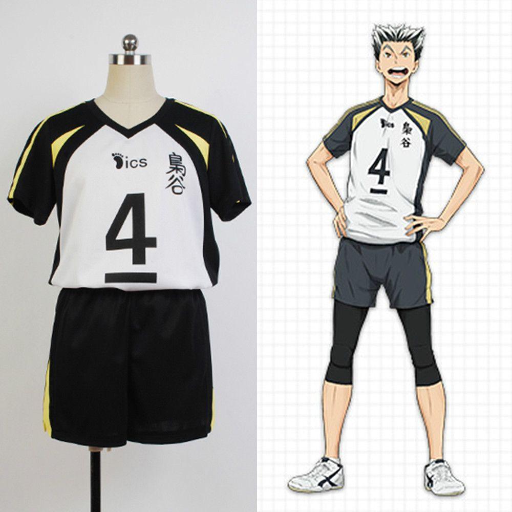 Maßgeschneiderte haikyuu Fukurodani Uniform Bokuto Koutarou Team haikyuu Cosplay Trikot Tragen Uniform
