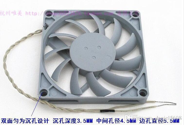NIDEC 8010 8CM U80R12MUA-57 12V 0.25A 2 lignes ultra mince dissipation de chaleur 2 fils grand ventilateur
