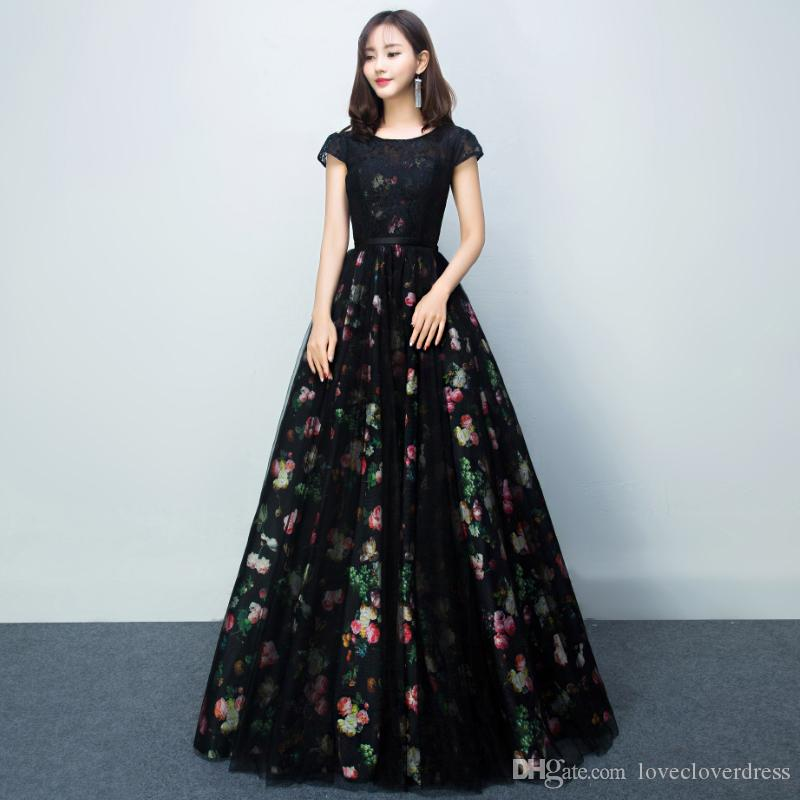 Elegant Long Prom Dress Ball Gown Scalloped Cap Sleeve Top Lace ...