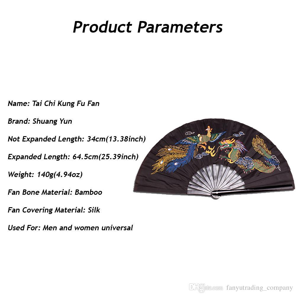2018 13chinese Dragon Frame Tai Chi Martial Arts Kung Fu Bamboo Fan Black  Dance Pratice Folding From Sport_company, $9 05 | Dhgate Com