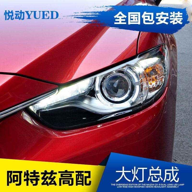 POUR Longding Mazda 6 une lampe à LED modifiée Tezi avec une cuillère, un phare au xénon