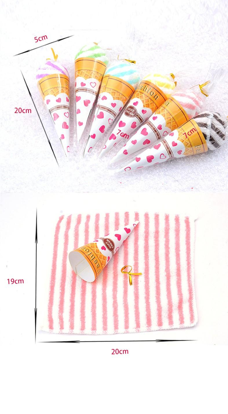 wedding towel ice cream rose flower hand towel for wedding table centerpieces decoration (9)