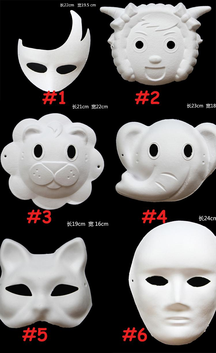 Diy Mask Hand Painted White Face Mask Halloween Masquerade Party ...