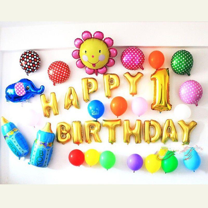 13pcs / lot joyeux anniversaire ballons Parti Décoration Lettres Alphabet ballon en aluminium Feuille Baloon bébé enfants air Balloons Usine en gros