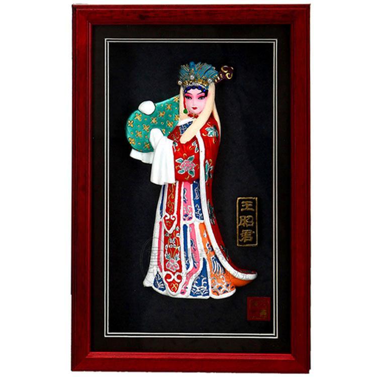 Quattro bellissimi ornamenti caratteristiche cinesi opera d'opera parete decorativa Festival regali di compleanno degli affari esteri