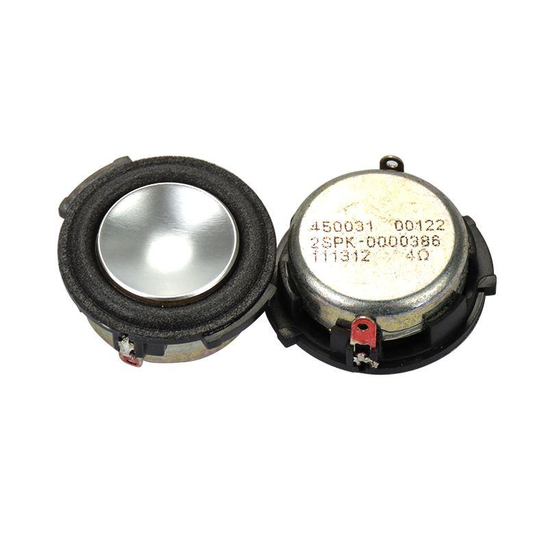 Full Range Audio Speaker For HARMAN 8 Inch 8 Ohm 8 W Woofer