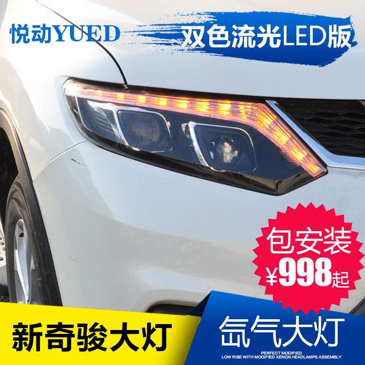 POUR Le produit Q5 double lentille led X-Trail phares avec feux de jour streamer modifié phare xénon phare assemblée