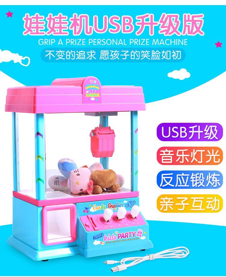 Best Mini Sega Coin Pusher Led Sound Catch Doll Machine Toy Funny ...