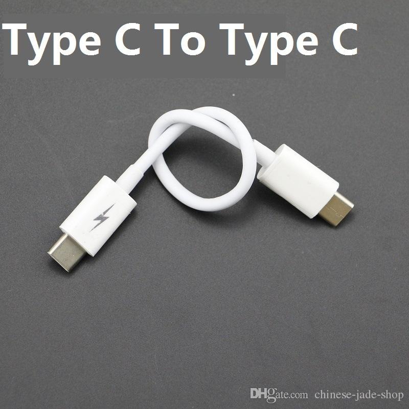 TPE Materail 18CM tipo C a tipo C macho a cable macho ABS carcasa blanca 60pcs GB COBRE 200pcs / lot