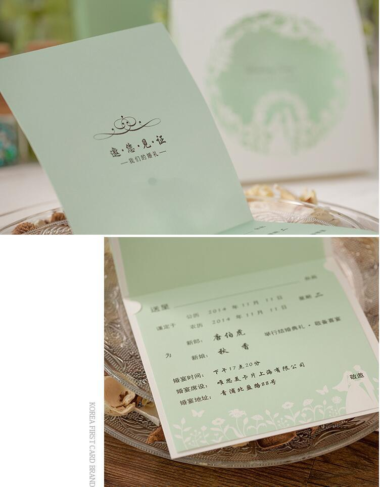 invitation wordings for wedding by bride and groom%0A If you want to express your most sincere invitation  you have to prepare  the best personalised wedding cards for the guests  You do not have to find  the
