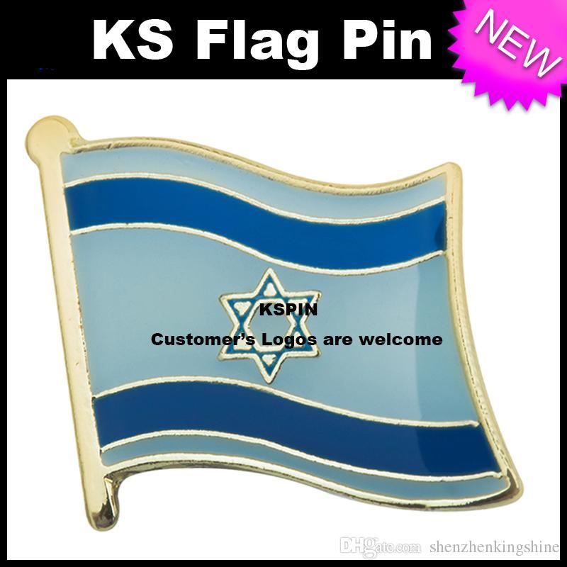 Israele Badge Badge Flag Pin 10pcs molto spedizione gratuita KS-0205
