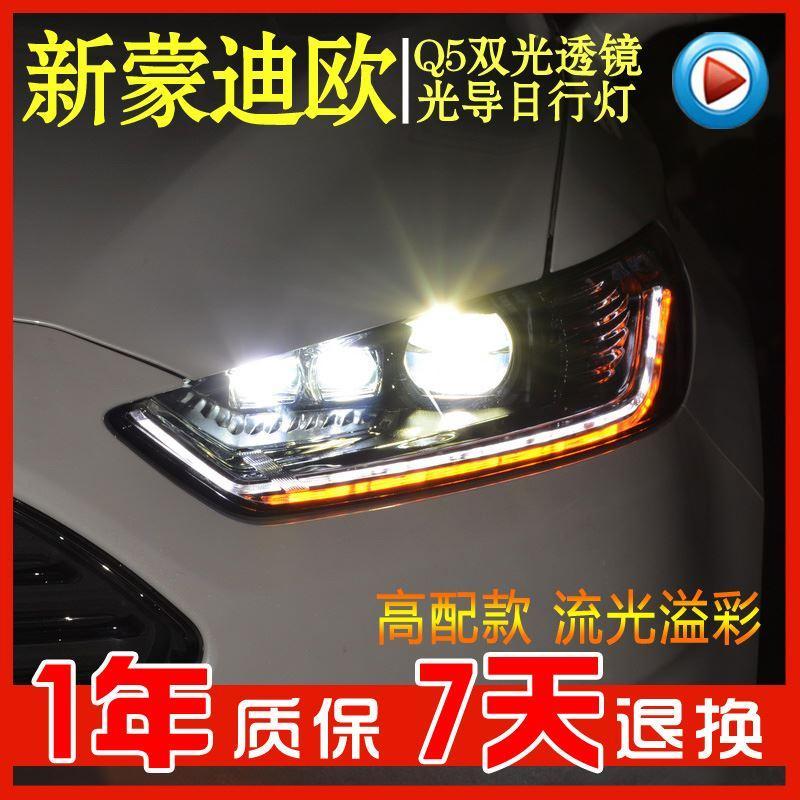 Pour la nouvelle culasse Mondeo phares Xinmeng à LED modifiée lentille de lampe au xénon Q5 sur lampe à basse à haute