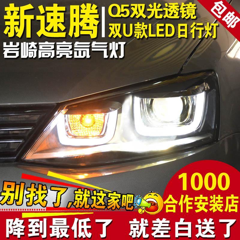 For New Sagitar Sagitar headlight assembly 12-16 headlight assembly modified xenon headlamps LED dual u lamp