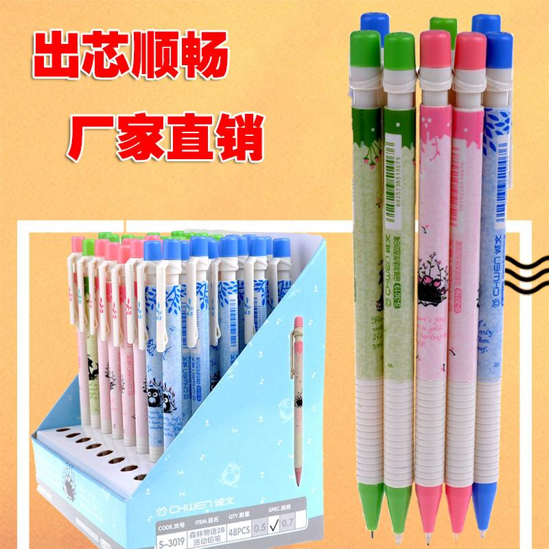 2017 new 0.5mm smart pencil do not need to continue to write an automatic pencil test pencil wholesale spot
