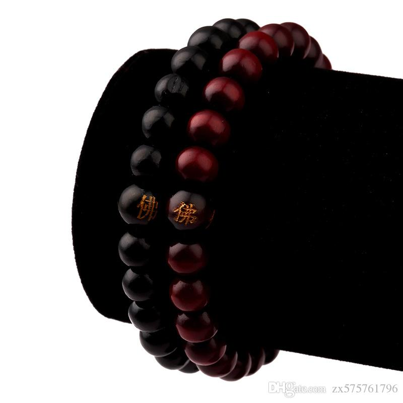 Fashion Beaded Jewelry Men Black Brown Wood Bead Bracelets Sandalwood Buddhism Buddha Meditation Men Hip Hop Jewelry For Mens